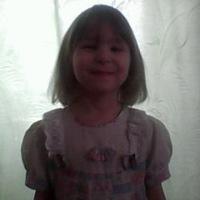 Наталья Салахова, 12 июня , Киев, id202951677