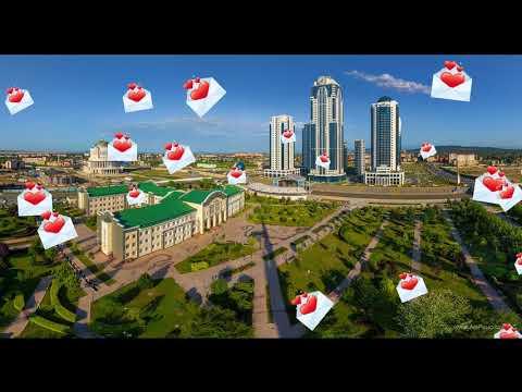 НОВАЯ Шамиль Идрисов Ва Хьо Ганза Велара Со 2018