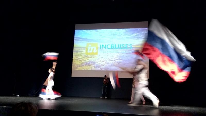 Мероприятие в Санкт-Петербурге 29.09.18 Шоу огня и света,номер с флагами