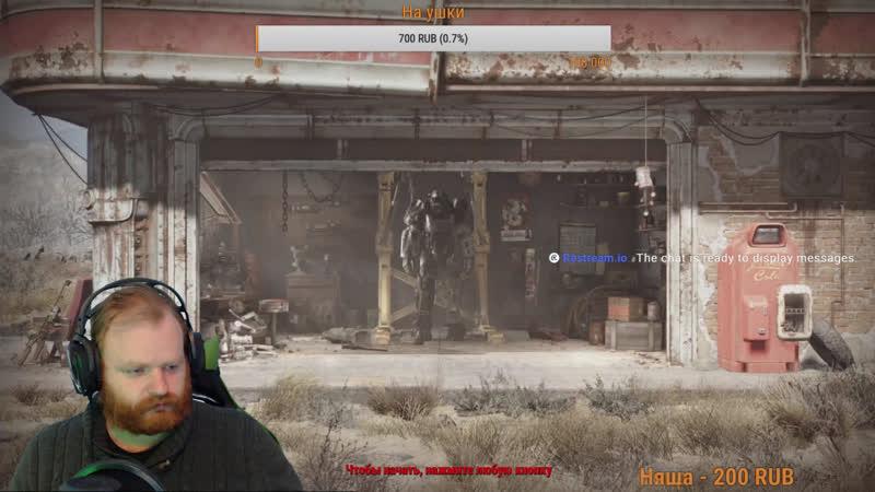 делать нехер вот и запустил Fallout 4 18