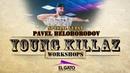 Justin Timberlake - Cry me a river | Pavel Beloborodov | Young Killaz Workshops