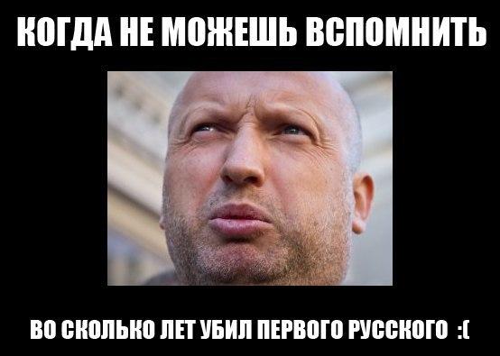 Турчинов подпишет тот вариант закона об особом статусе некоторых регионов Донбасса, который был проголосован в сессионном зале - Цензор.НЕТ 4155