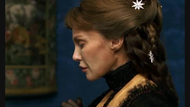 Сисси - мятежная императрица (2004)