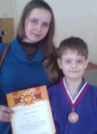 Эльмира Камалеева, 28 февраля , Альметьевск, id41699902