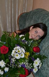 Дарья Стаканова