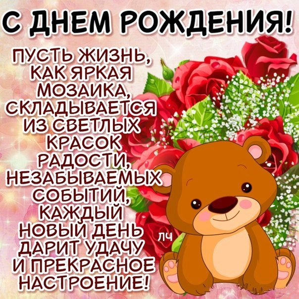 https://pp.userapi.com/c619731/v619731955/1eb70/f-pGzn_UgwM.jpg