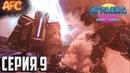 Transformers: Fall of Cybertron ➪ Серия 9 ➪ Гримлок и диноботы