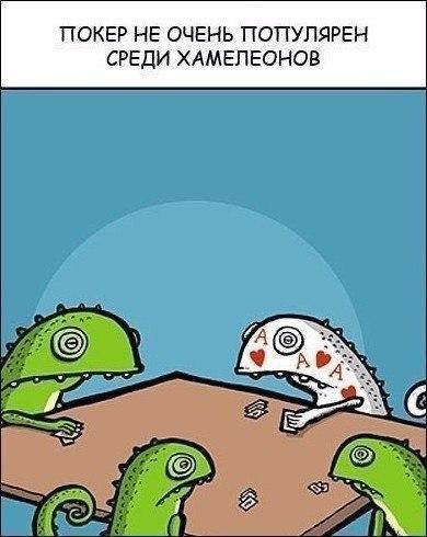 Посмеемся!? - Страница 11 MWSlcwtH59k