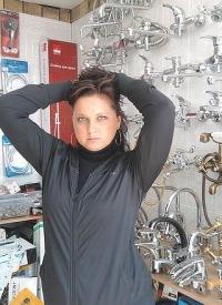 Валерия Костенко, 10 февраля 1987, Москва, id132632507