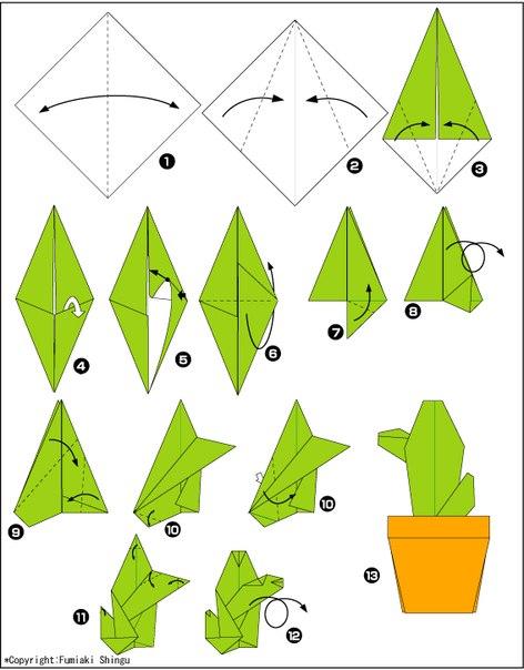 Оригами кактус!