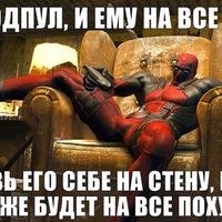 Петро Хомич, 14 апреля 1997, Днепропетровск, id215556418