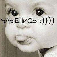 Малых Юрий