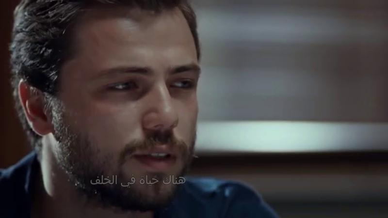 يافوز و بهار - اقاوم ايتها الحياة