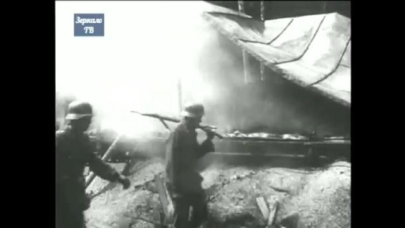 Смоленск в Огне, Идут уличные бои в городе, июль 1941, Трофейная кинохроника