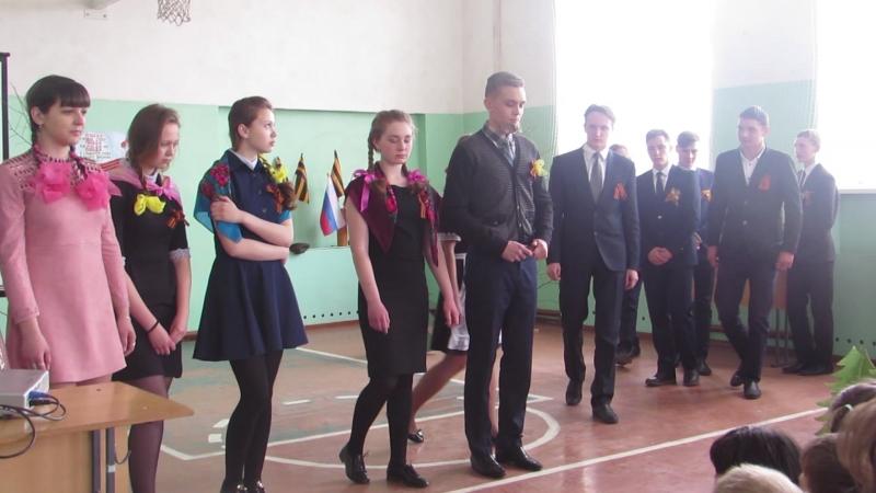 Выступление 10-11 класса на конкурсе военно- патриотической песни в 2017 году