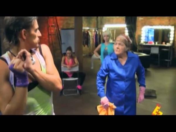 ДаЁшь МолодЁжь! - Школа танцев Алекса Моралеса - Почему он так хорош