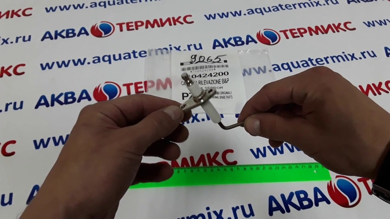 Электрод контроля пламени B P для BAXI 710424200