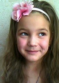 Настя Васильева, 25 августа , Чебоксары, id200572837