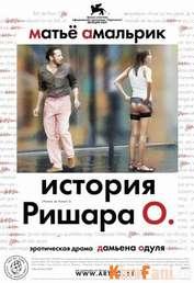 История Ришара О / L'histoire de Richard O / 2007