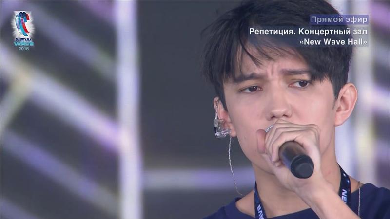 Dimash Give Me rehearsal HD~Sochi 0904