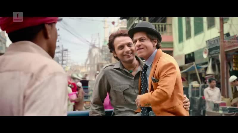 Bhabhi Ke Naam Ki Biryani Zero Dialogue Promo Shah Rukh Khan Aanand L Rai