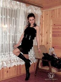 Ольга Сидорова, 10 июня 1989, Луховицы, id214559201