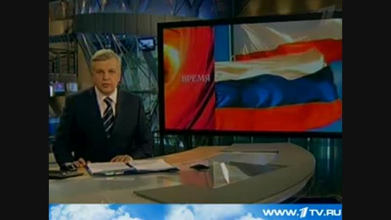 Путин и Туск. Катынь (1 канал)_2010 г.
