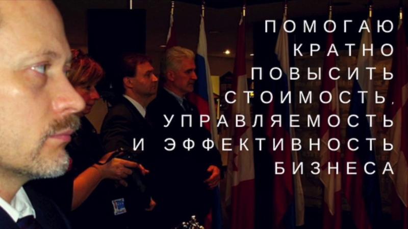 Отзыв о консультации у Константина Ю. Смоленцева