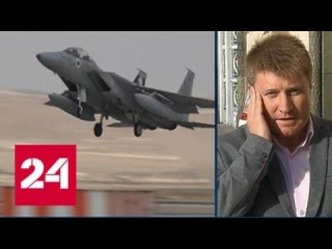 Заместитель посла Израиля никак не прокомментировала журналистам ситуацию со сбитым Ил-20 - Россия…