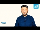Как принять Ислам_ ЛЕГКО! - Нурмухаммад Иминов _ Azan.kz 360 X 640 .mp4