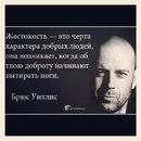 Евгений Панков фото #37