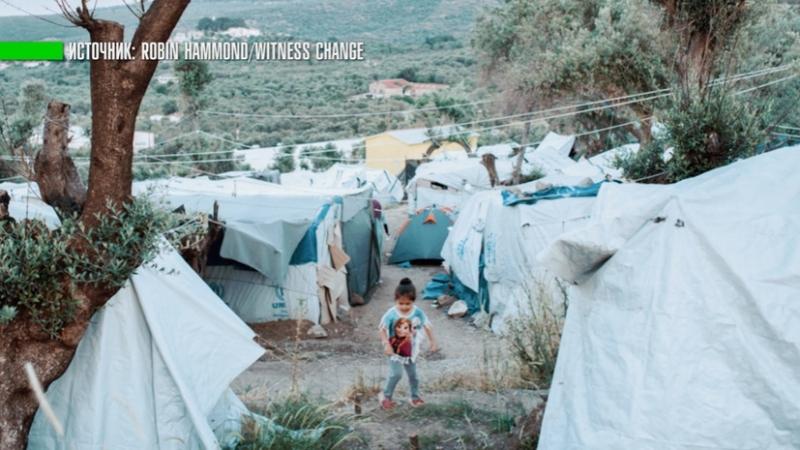«Ад на земле»: правозащитники обеспокоены условиями жизни в греческом лагере для беженцев