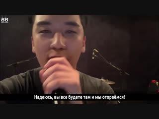[BAMBOO рус.саб] Первое видео на ютуб-канале Сынни