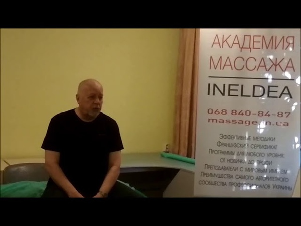 Петр Головань Лечение варикозной болезни методом висцеральной терапии