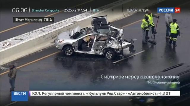 Новости на Россия 24 • ЧП в США: в штате Мэриленд перевернулся и взорвался бензовоз