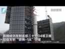 25.01.2018 - Xichang Satellite Launch Center — CZ-2C/Chang Zheng-2C