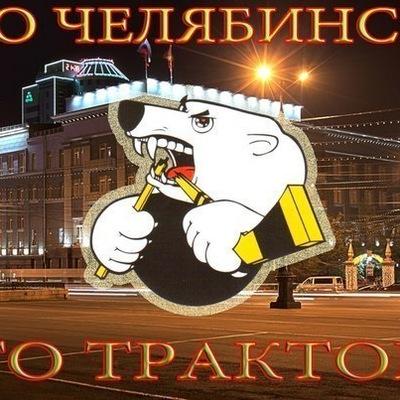 Сергей Сучков, 17 июня , Челябинск, id156656322