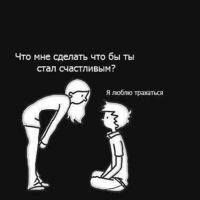 Настюха Ебанько, 2 февраля , Волгоград, id202340599