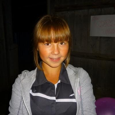 Эмилия Павлова, 17 июля 1997, Минск, id110609719