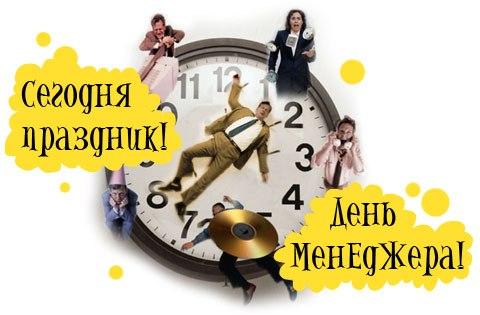 https://pp.userapi.com/c543105/v543105718/e544/YSMzSaEai34.jpg