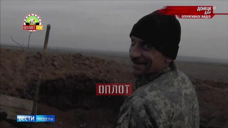 Украинские диверсанты озвучили имя убийцы Захарченко