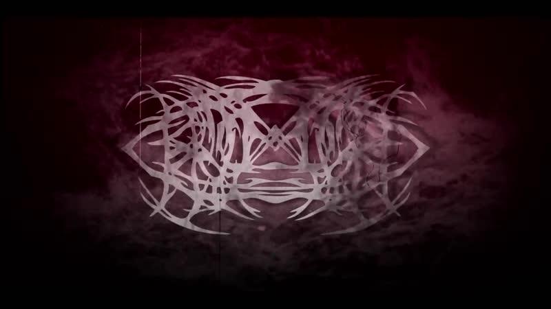 CROM DUBH - Live At Acherontic Arts Fest I 2015 (vk.com/afonya_drug)