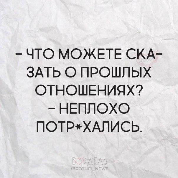 Фото №456291221 со страницы Евгения Худяева