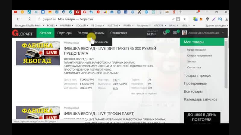Наталья Ласкина - live via Restream.io