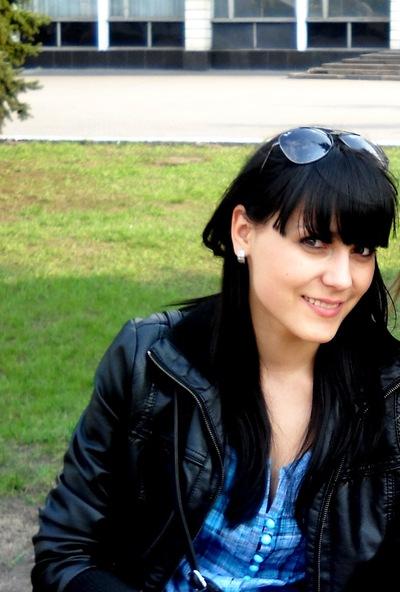 Natalia Moissenko, 31 декабря 1992, Енакиево, id199327072