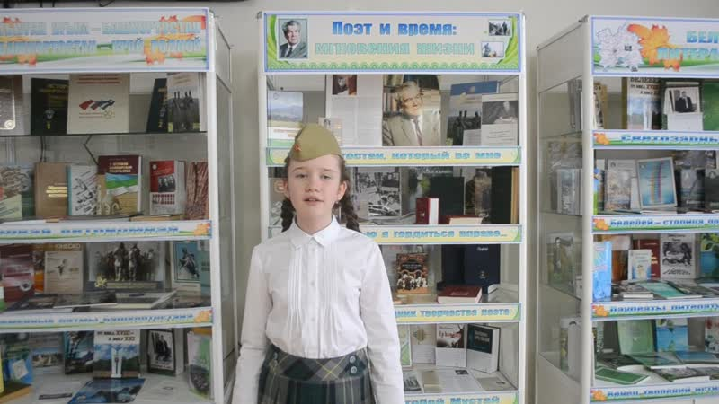 Читаем М.Карима Ханнанова Алия, 10 лет.