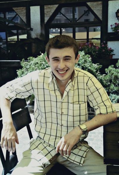 Александр Дяченко, 21 июня 1992, Харьков, id175076231