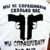 Slava Khrapovitsky