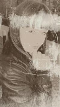 Олеся Свирина, 27 января 1994, Слободской, id209299447