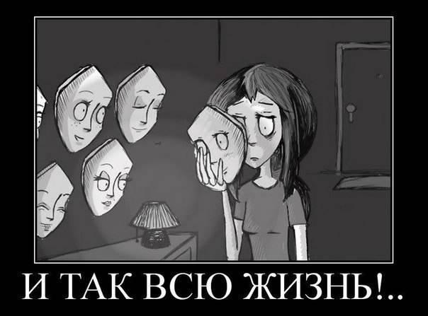 жизнь вк: